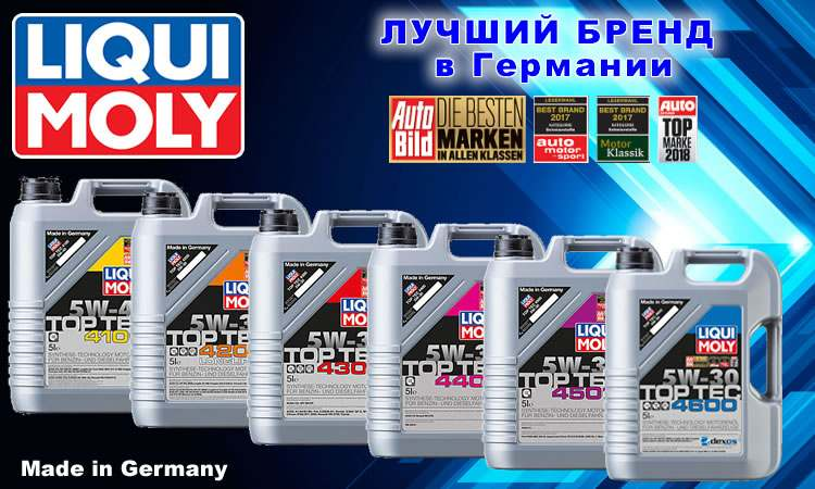 Моторное масло Liqui Moly TopTec