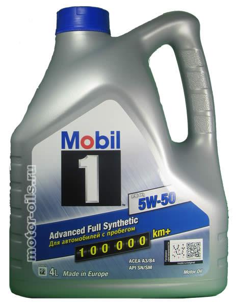 Масло Mobil 1 Fs X1 5W 50