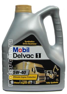 Mobil Delvac 5W40 Купить
