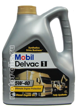 Mobil Delvac 5W40 Цена