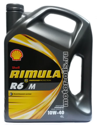 Shell Rimula R6 M 10W 40 Цена