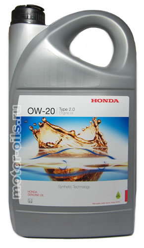 Honda engine oil ow 20 type 2 0 08232p99k1lhe 5 for What is ow 20 motor oil