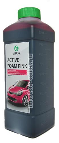 Пена GRASS Активная Active Foam Pink 1л 113120 - фото 7