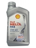 Shell Helix HX8 SYNTHETIC 5W-40 (1_литр)