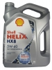 Shell Helix HX8 SYNTHETIC 5W-40 (4_литра)