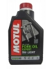 Motul Fork Oil Expert Light 5W (1_литр)