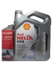 Shell Helix HX8 SYNTHETIC 5W-30 (4_литра+1_литр)