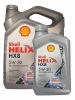 SHELL HELIX HX8 SYNTHETIC 5W-30 4 литра + 1 литр