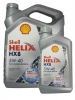 SHELL HELIX HX8 SYNTHETIC 5W-40 4 литра + 1 литр